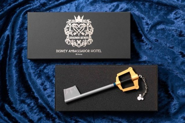 Kingdom Hearts III Gets a Themed Hotel Room at Disneyland in Japan