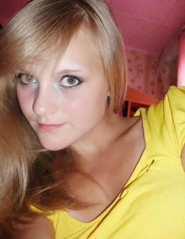Olga Gileva Nude Photos 1
