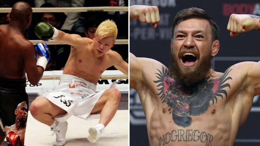 Tenshin Nasukawa Responds To Conor McGregor's Call-Out