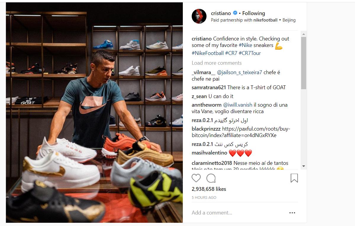 Image: Cristiano Ronaldo/Instagram